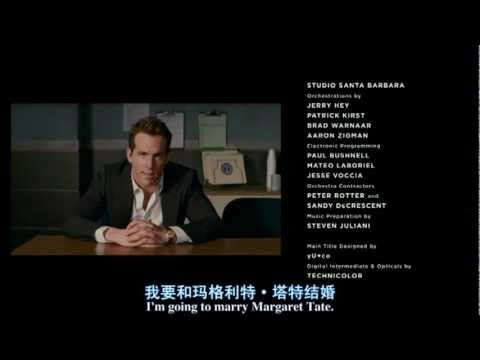 Who Knew The Ending Credits Would Be The Funniest Part Of The Movie