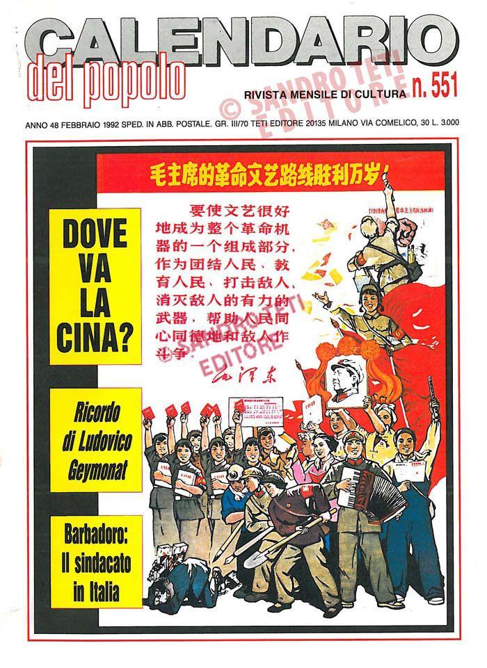 Calendario Anno 1992.Il Calendario Del Popolo N 551 1992 Il Calendario Del