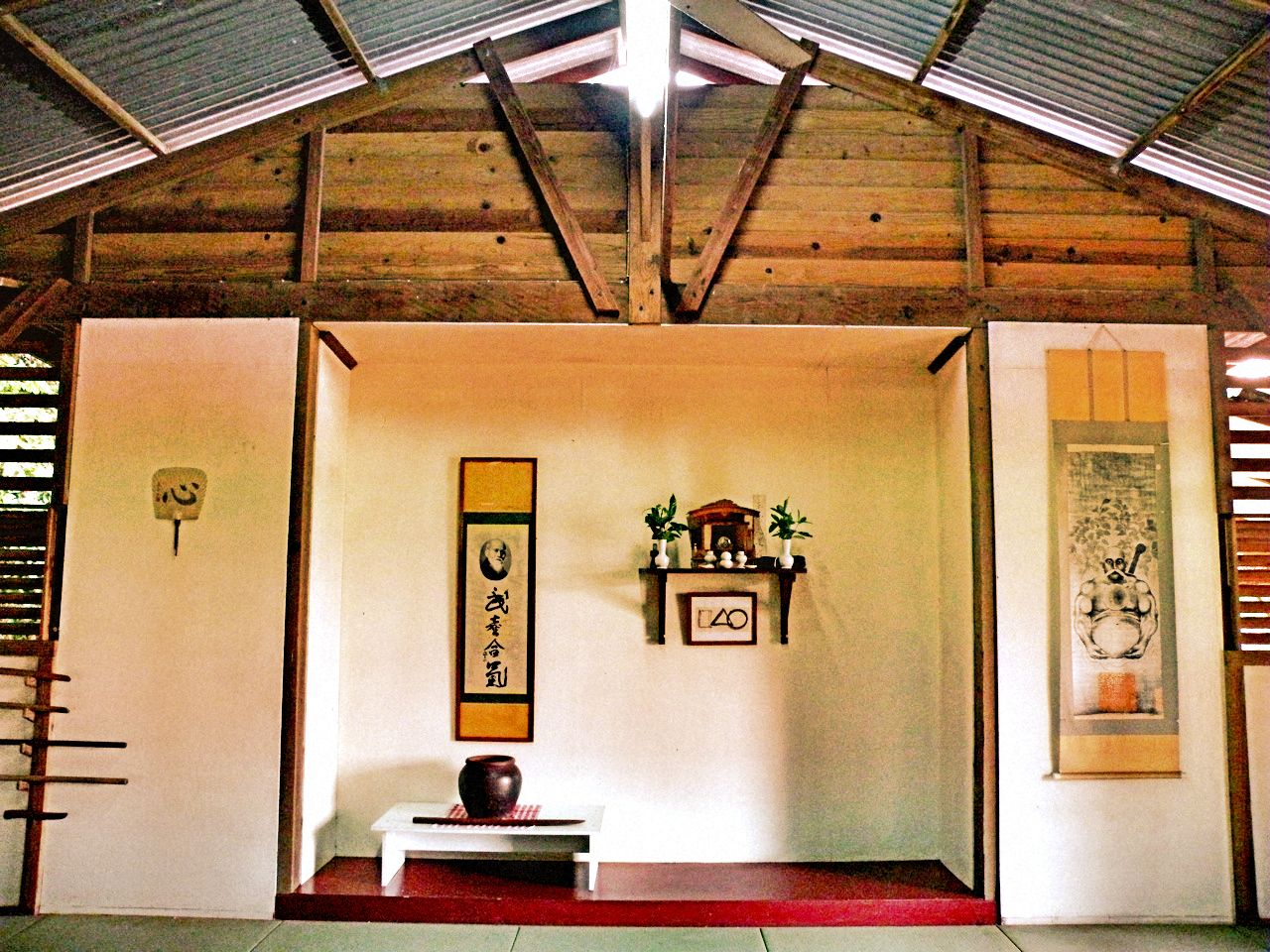 Leys Sensei's Aikido Dojo in Tahiti. Aikido, Dojo