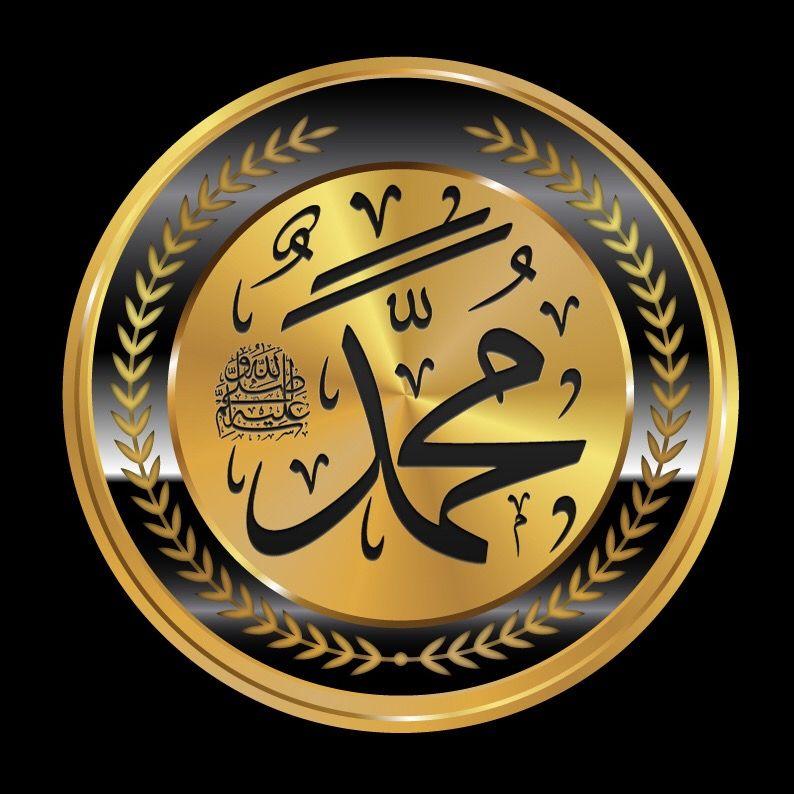 Pin Oleh Amina Sarehane Di ت ص ام ي م محمد عليه الس لام Seni Kaligrafi Arab Seni Kaligrafi Agama