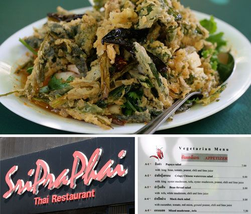 The Vegetarian Option Sripraphai Thai Restaurant Queens Food Vegetarian Menu Vegetarian Options