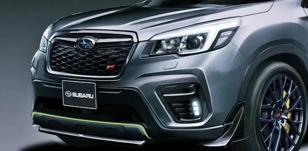 New 2022 Subaru Forester Rumors Redesign Subaru Car Usa In 2020 Subaru Forester Subaru Cars Subaru
