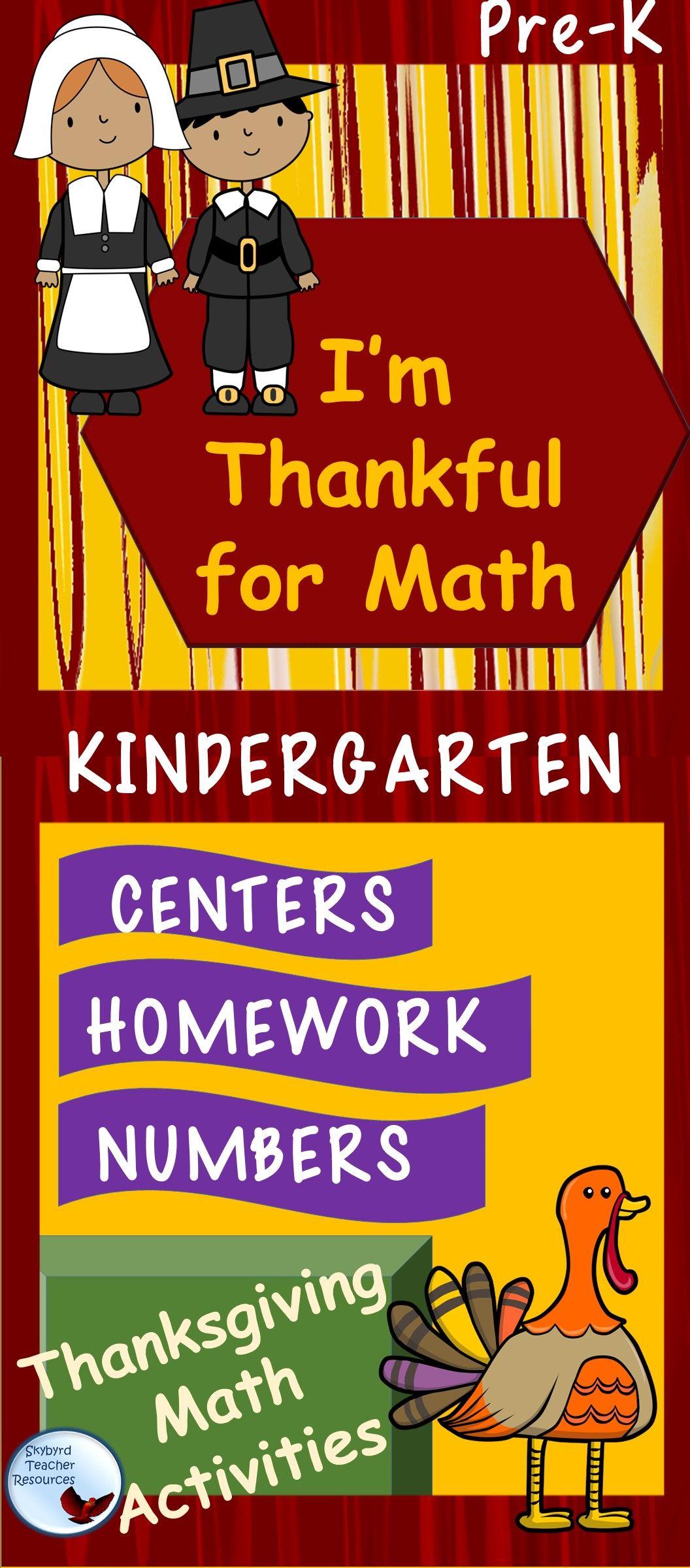 Thanksgiving Math: Kindergarten and Pre-K Activities Worksheets ...
