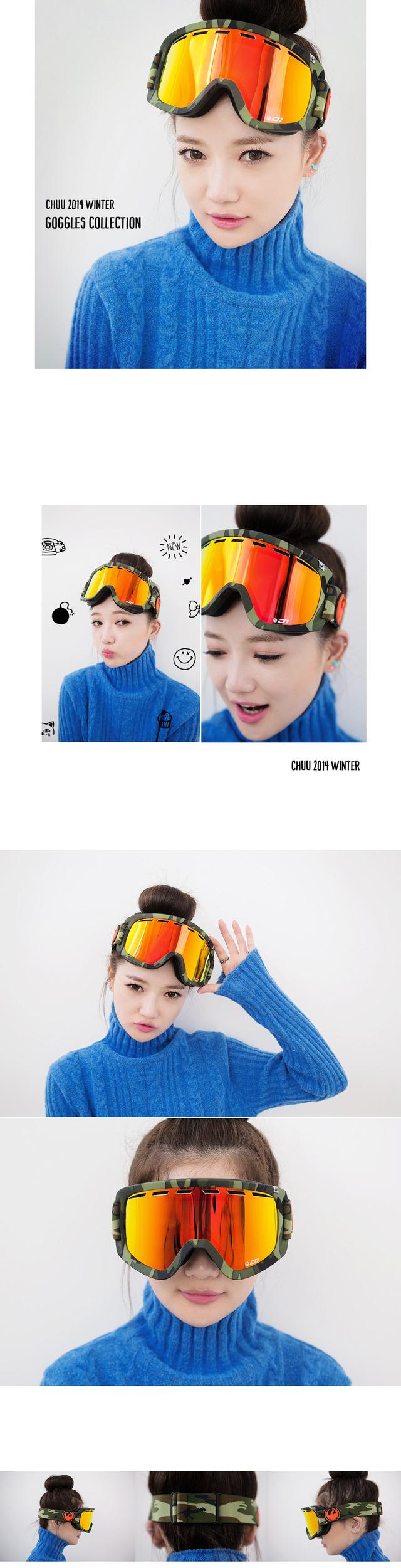 ★スノーゴーグル★dragon_D1 Camo【CHUU】 - 《公式》Chuu(チュー)レディースファッション通販!