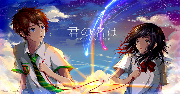 Kimi No Na Wa Your Name Is A Supernatural Romance Anime MovieDownload Free Find Here More Popular Movie To See