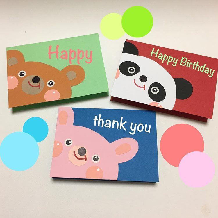 動物さんのメッセージカード 色々な動物で作れそう ペーパークラフト手作り ペーパークラフト メッセージカード メッセージカード手作り 誕生日カード サンキューカード 画用紙製作 画用紙 動物 ハンドメイド 幼稚園 保育園 保育士 メッセージ