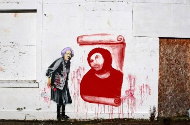 ecce mono banksy | Fake and Strange | Banksy mural, Banksy