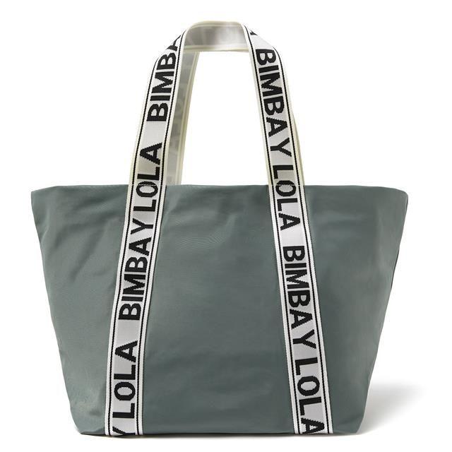 Bolso De Bimba Y Lola Bimba Y Lola Bolsas De Compras Bolso Shopper