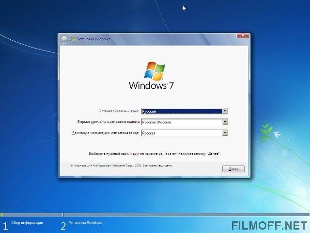 Скачать windows 7 64 bit максимальная торрент + активация и драйвера.