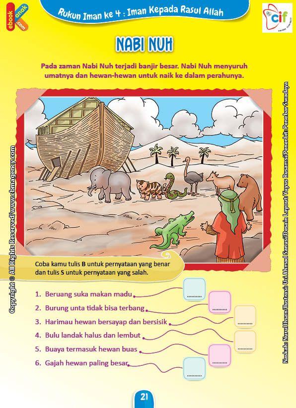 Download Gratis Worksheet Nabi Nuh Buku Buku Anak Pendidikan