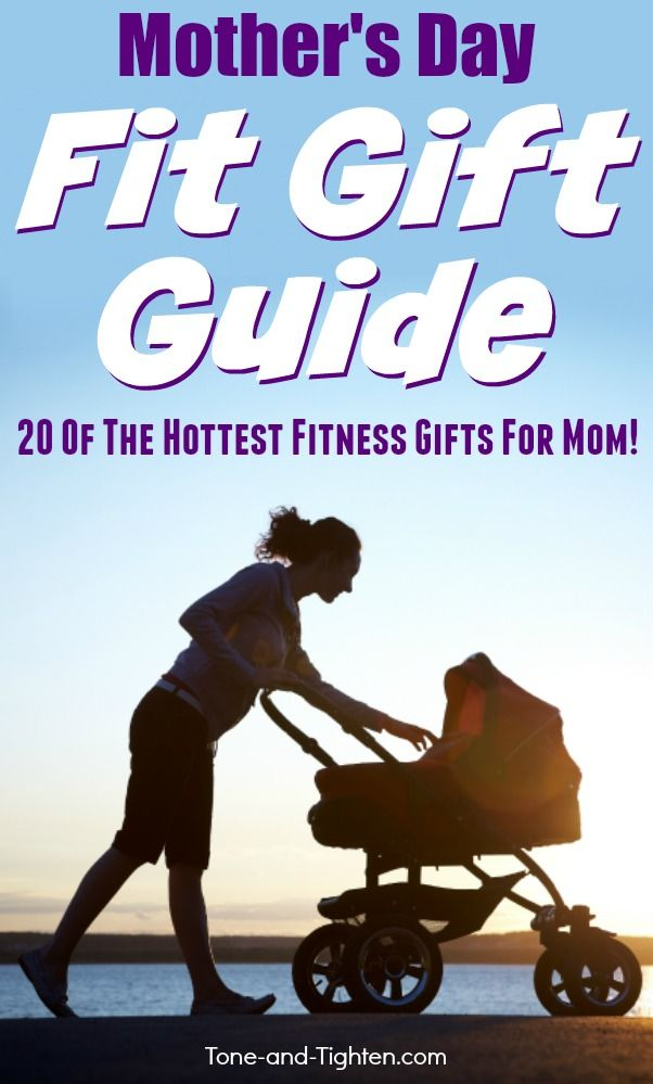 5015b8b4180 The Ultimate Fitness Gift Guide for Mother s Day on Tone-and-Tighten.com