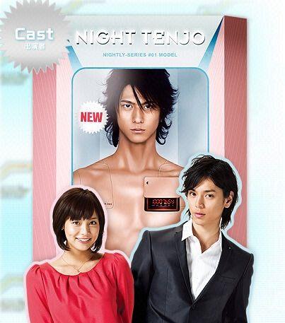 Absolute boyfriend japanese drama episode 1