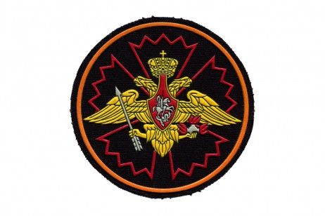 Sleeve Patch Of Russian Spetsnaz In The Center Of The Patch On The