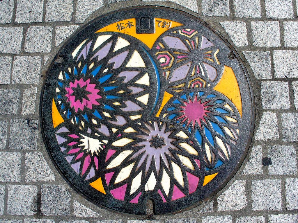 Matsumoto Nagano manhole cover (長野県松本市のマンホール) | by MRSY