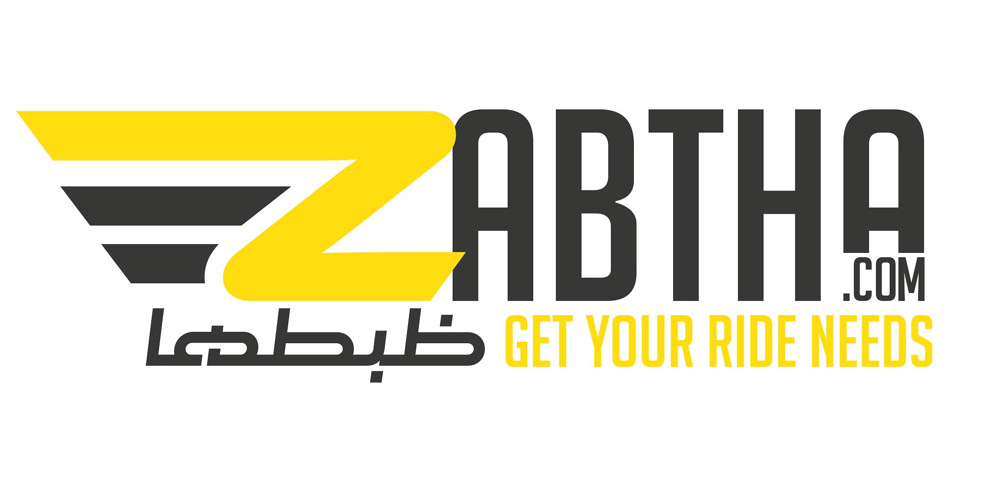 قطع غيار السيارات اونلاين فى مصر Tech Company Logos Company Logo Ibm Logo