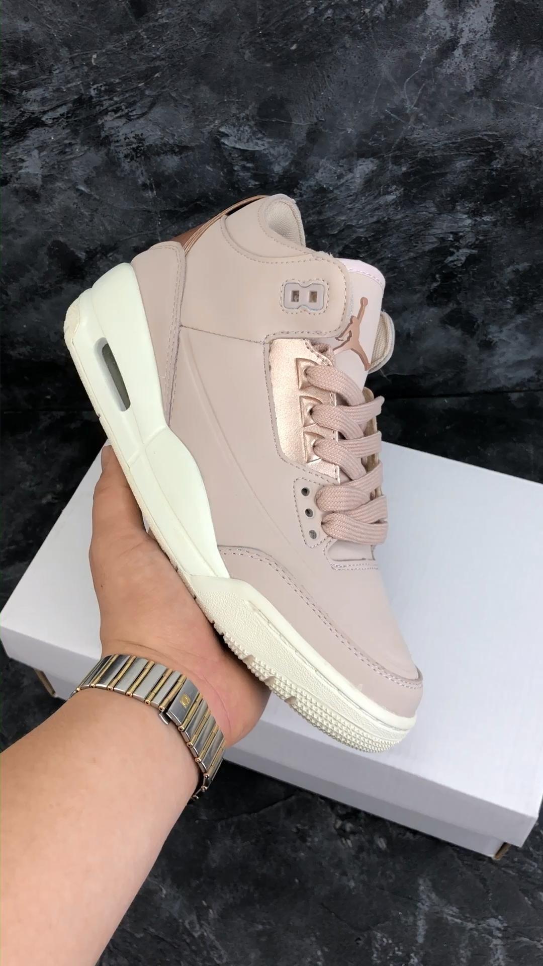 "Nike Air Jordan 3 SE ""Particle Beige"" Pink Basketb"