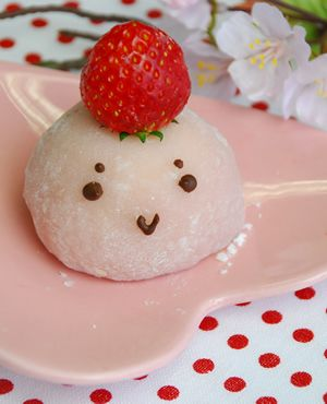 My Darling Rainbow Japanese Sweets Food How Sweet Eats