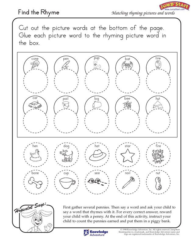 Find the Rhyme – Kindergarten Language Arts Worksheets – JumpStart ...