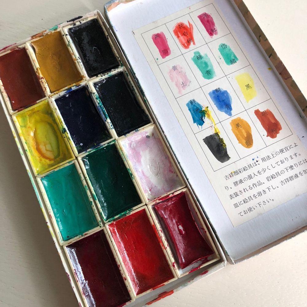 Japanese Or Paints Vintage Japanese Set Of 12 Vibrant Colors