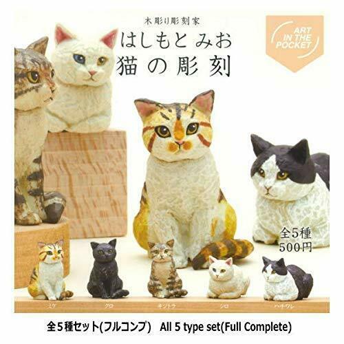 Kitan Club Jaco tissue fold 3 Gashapon 5 set capsule toys