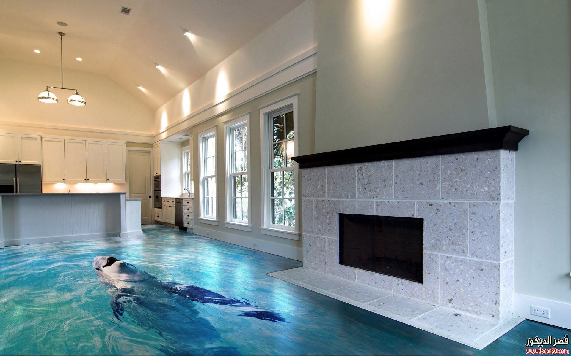 ارضيات ثرى دى تحاكى الواقع The Most Dangerous Sree De Flooring Floor Design House Painting Cost 3d Flooring