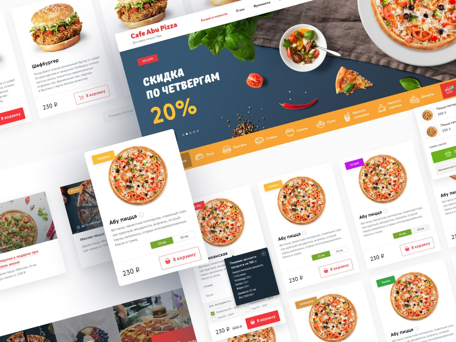 Cafe Abu Pizza Pizza Delivery Website Design Food Delivery Website Pizza Delivery Halal Recipes