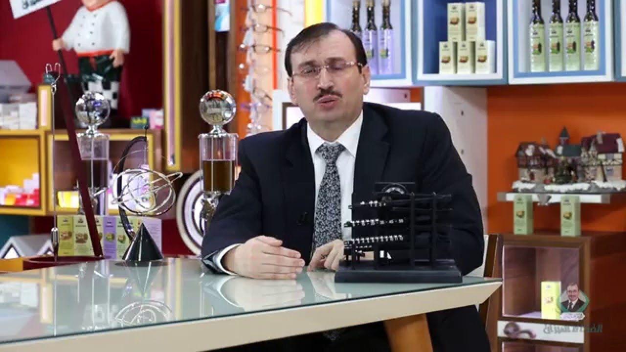 د جميل القدسي أبحر مع الغذاء الميزان في قصور الغدة الدرقية وأعراضه وأصنافه Diabetes