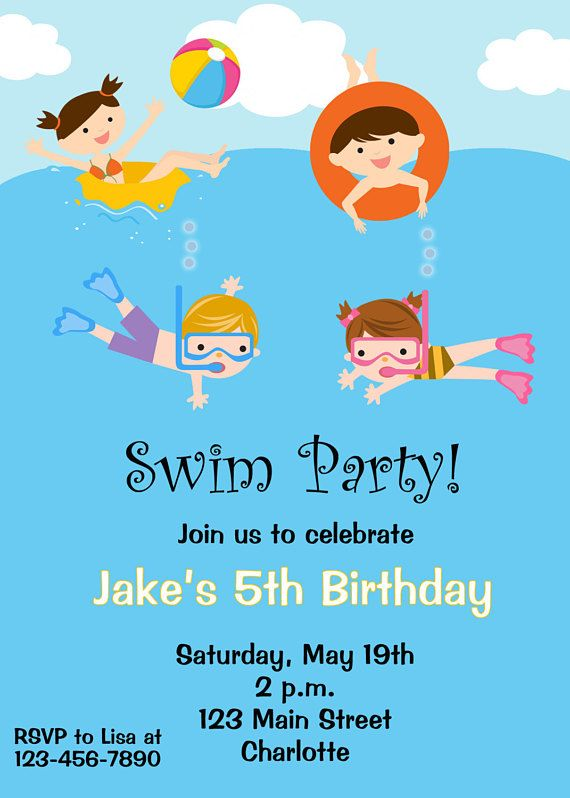 Pool party birthday invitation -- pool party - pool toys - swimming