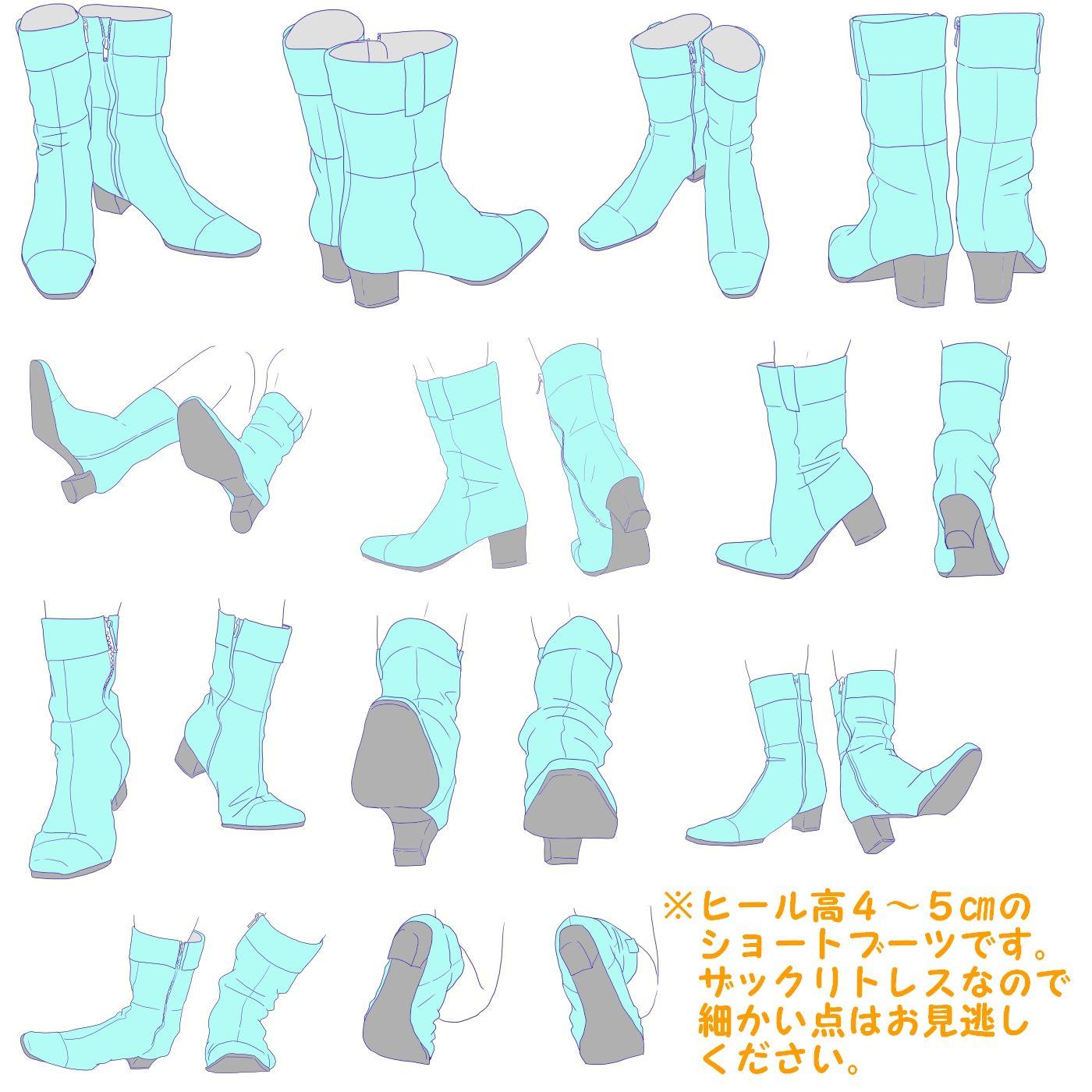 ポーズ/足】ブーツ」/「みずのえ」のイラスト [pixiv] もっと