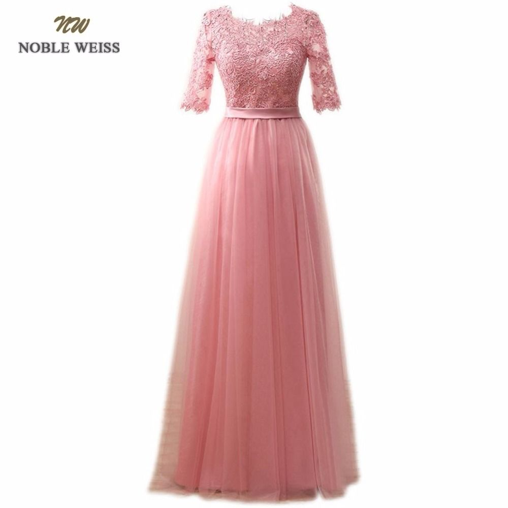 27f5696d1d9 Angel-fashions Women s Gradient Evening Dresses Sequin V Neck Mermaid  Contrast Color Party Gown Black Red