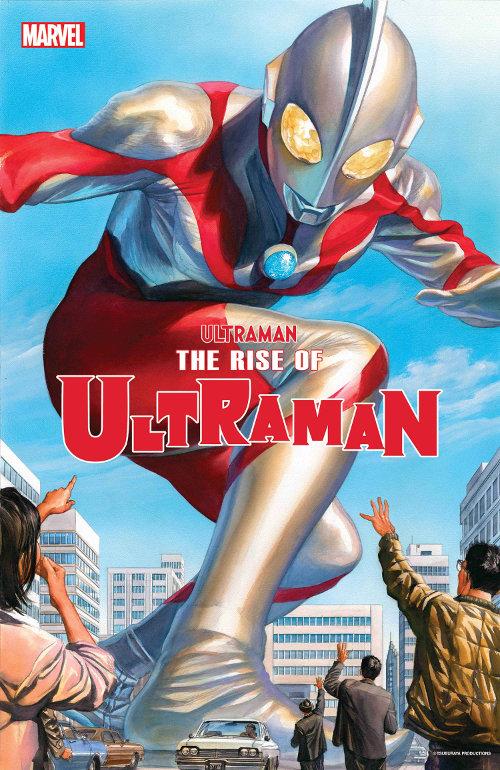 アレックス ロスが手掛けた マーベル コミックス the rise of ultraman 1巻のカバーアートをお披露目 円谷ステーション マーベル カバーアート 初代ウルトラマン