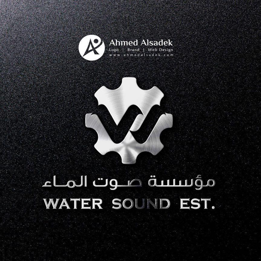 تصميم شعار مؤسسة صوت الماء الرياض السعودية للتواصل واتس اب 00971555724663 واتس اب 00201151550041 Web Design Brand Me Design