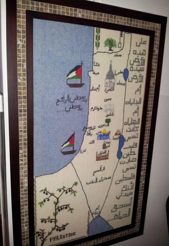 Palestinian embroidery  تطريز فلاحي خريطة فلسطين