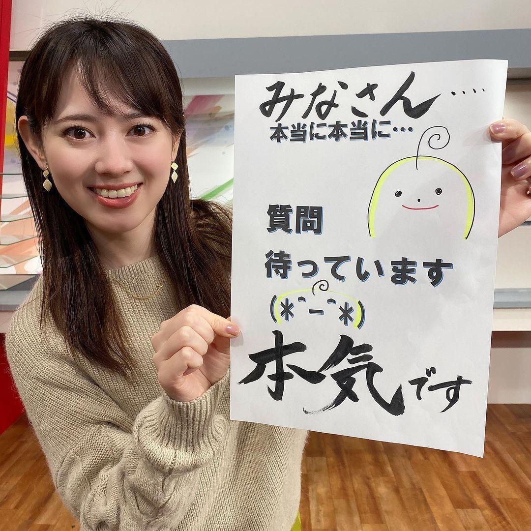 美佐子 八木 広島ホームテレビの八木美佐子アナがかわいい!気になるカップや身長は?