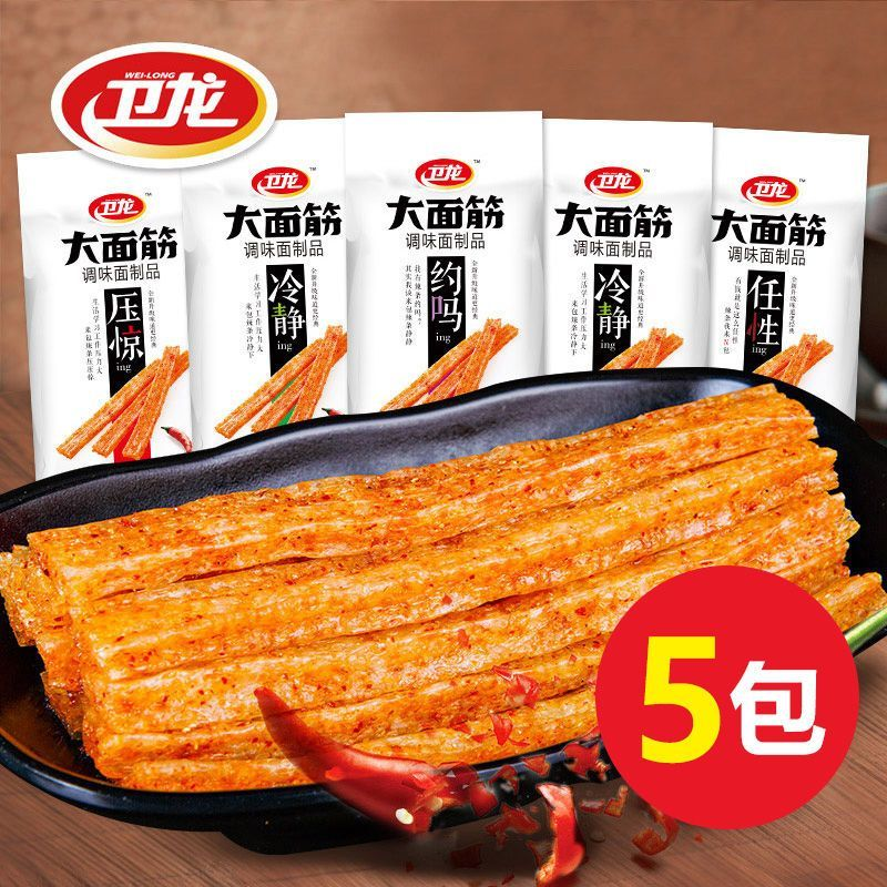 Chinese Food Snack Weilong Latiao Hotstrip Hot Gluten 卫龙大
