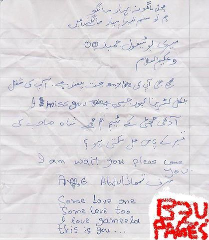 love letter letters urdu valentines day for friend learning | home