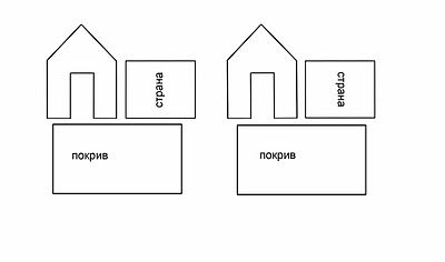 Tiny gingerbread house template #gingerbreadhousetemplate