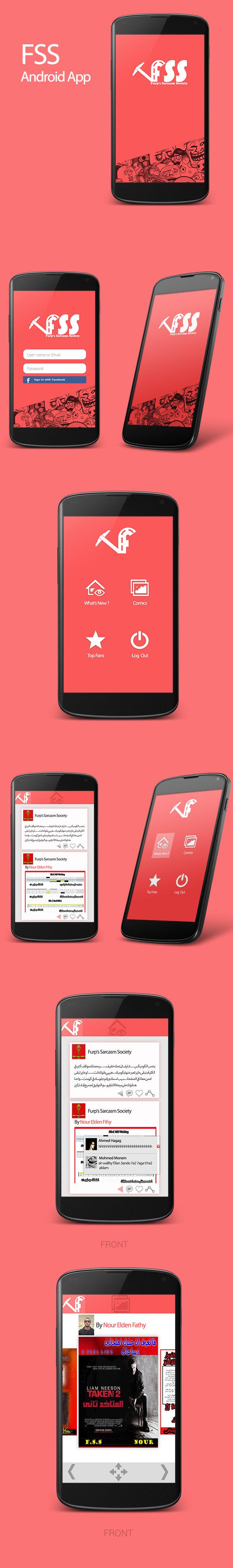 Fss App UI design by Mohamed Monem