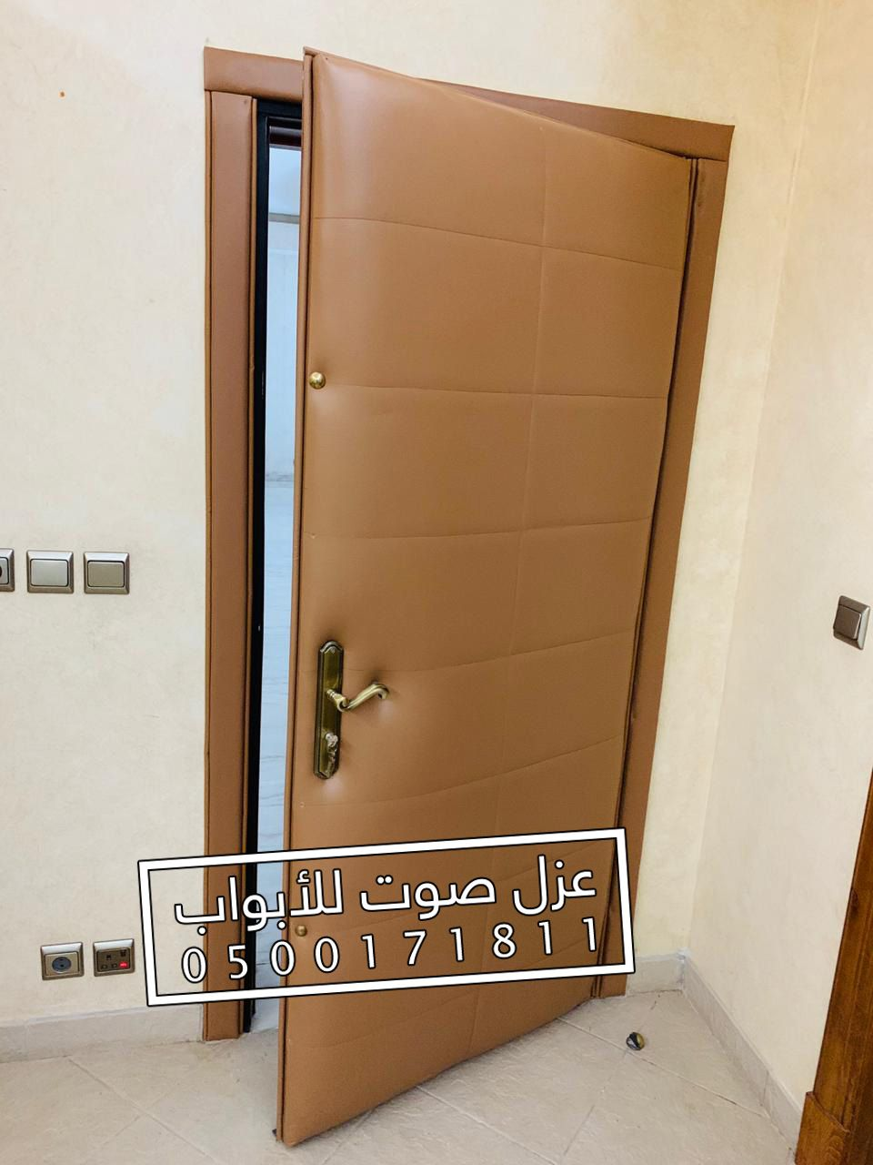 افضل عازل صوتي للابواب الخشبية و الحديدية بالرياض Bathroom Bathtub
