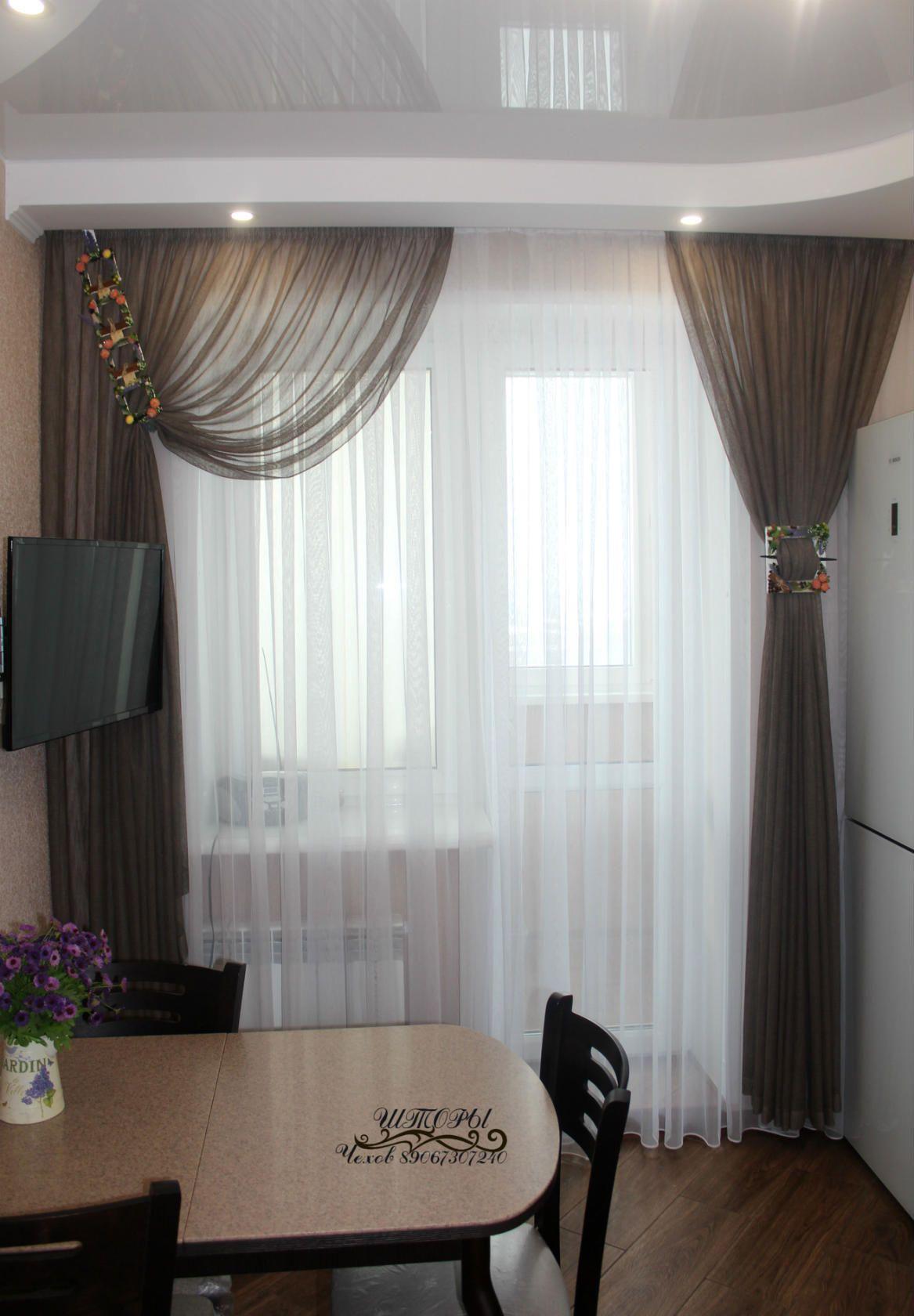 Latest window coverings 2018  Одноклассники  Кухня in   pinterest  curtain ideas window