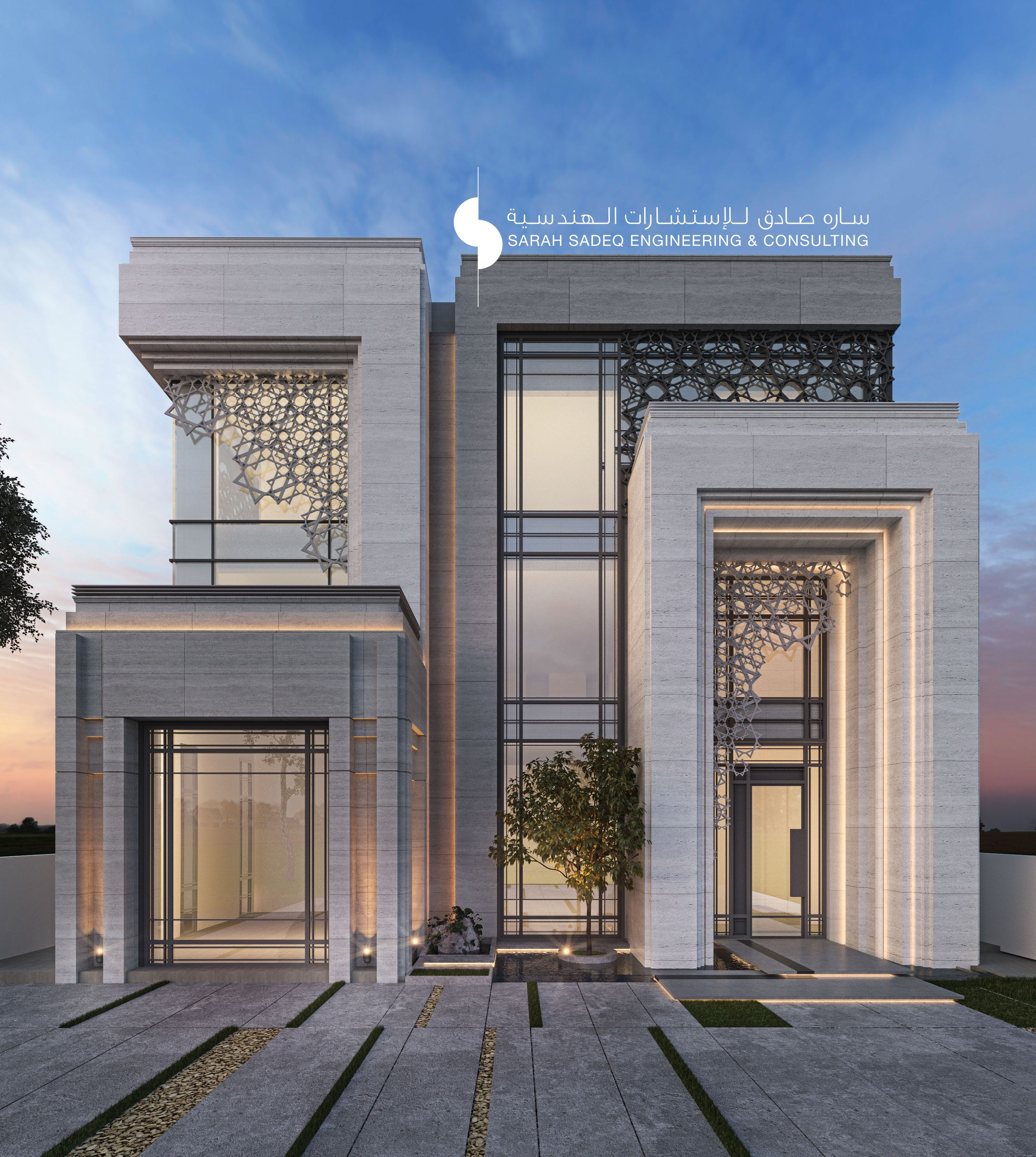 500 m private villa kuwait sarah sadeq architects sarah for Modern house villa
