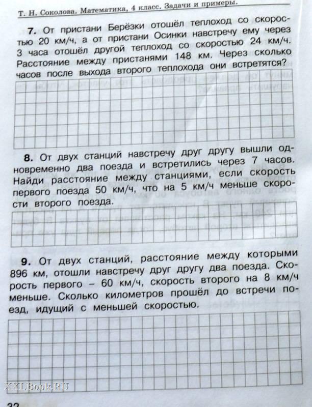 11 класс мордкович профильный уровень готовые задания