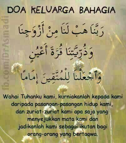 doa keluarga bahagia motivasi bahagia doa