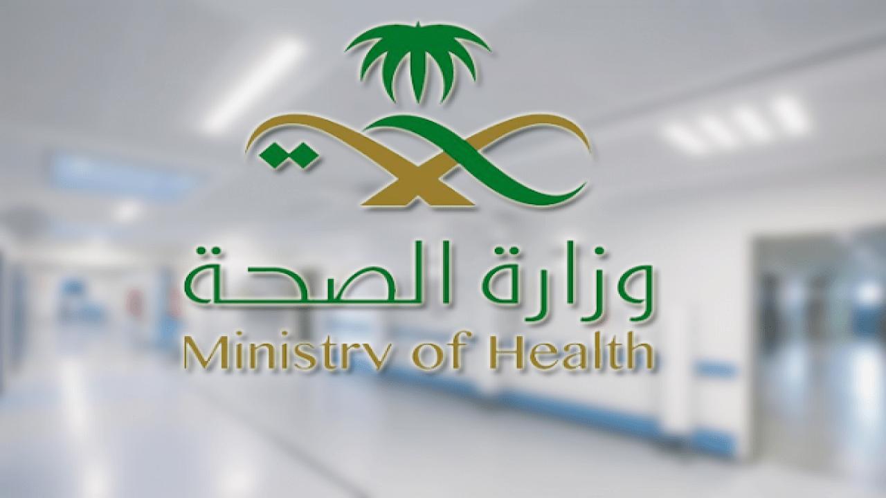 مصادر الصحة تعتزم إنشاء نظام لحماية المواليد من الاختطاف بالمستشفيات Https Ift Tt 3c3eb3v Https Ift Tt 3iorp0x Health Ministry Saudi Arabia Medical Leave