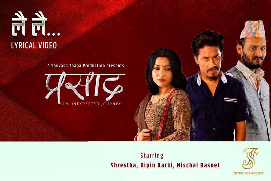 Nepali Movie Prasad S Lai Lai Song Steals Hearts Nepali Movie Songs Movie Songs