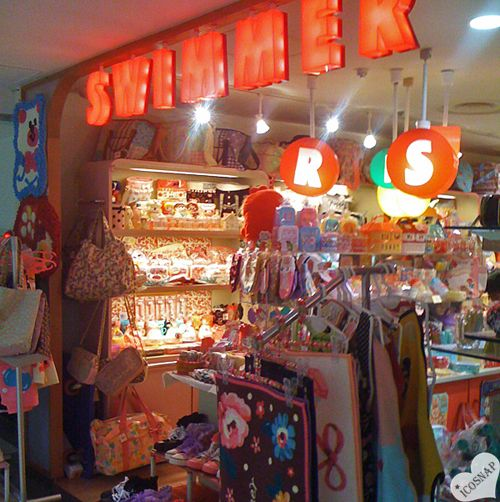 Swimmer A Kawaii Japanese Shop For Home And Fashion Goods