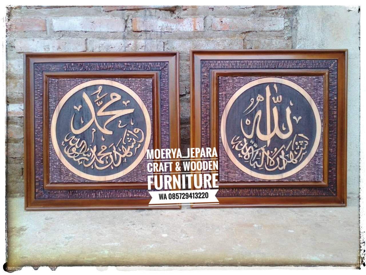 Pin oleh Ahn Doank di Kaligrafi di 2020 Seni islamis
