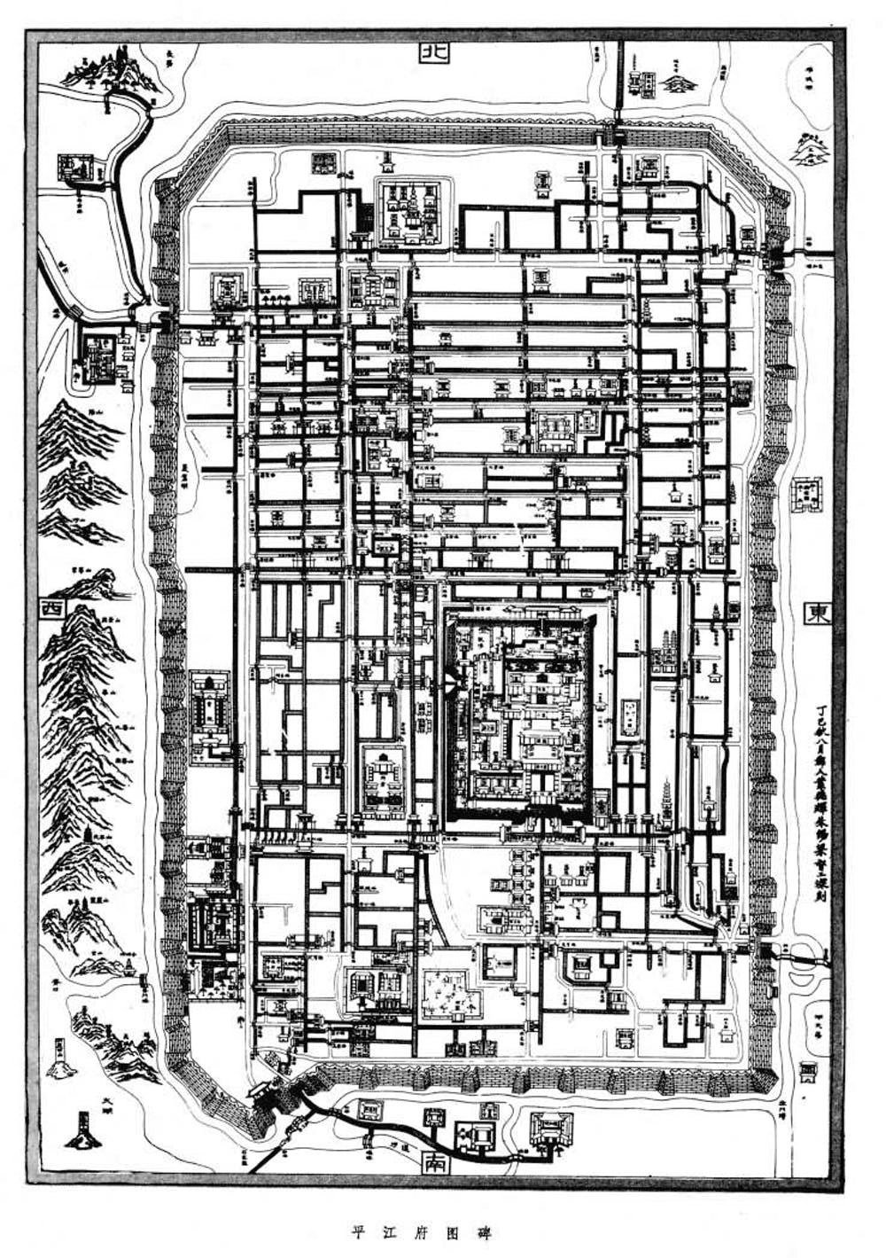 Old map of 13th-centiry Suzhou, then called Pinjiang.