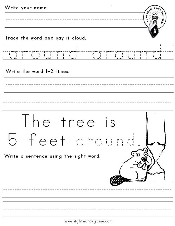 around | Sight Word Worksheets | Pinterest