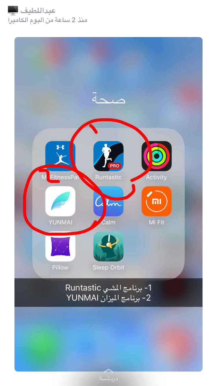 Pin By Raghd On ثقافه Iphone App Layout Application Iphone Programming Apps